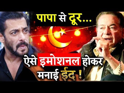 Emotional Salman Khan This Is How Celebrated Eid Without His Father Salim Khan!!