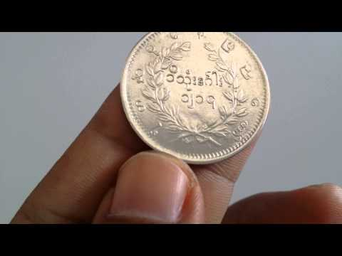 Myanmar (Burmese) 1 Kyat Silver Coin (4K Resolution Video - 3840X2160)