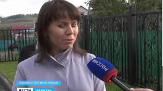 Leninogorsk detsad
