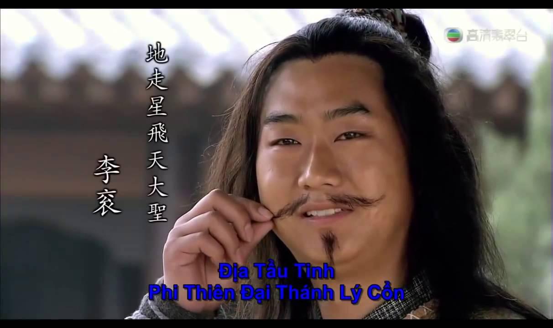 Danh sách 108 Anh Hùng Lương Sơn Bạc - Trích đoạn Tân Thủy Hử HD - YouTube