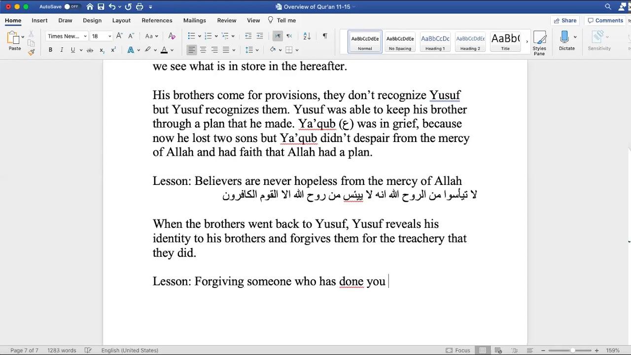 Sh. Zubair || Quranic Overview (Juz 13)