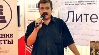 Алексей Комогорцев представляет свою книгу
