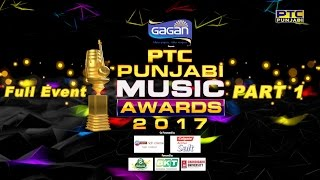 ptc punjabi music awards 2017   part 1   full event   ptc punjabi