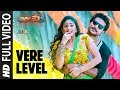 Vere Level Full Video Song | Juvva