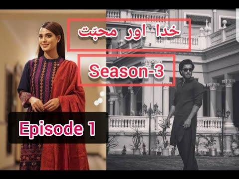 khuda-aur-muhabbat-|-season-3---episode-1-|-feroz-khan-|-iqra-aziz