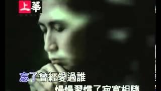 齊秦 - 不讓我的眼淚陪我過夜 [MV]
