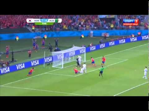 Реал Мадрид — Барселона смотреть онлайн прямая трансляция