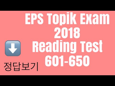 EPS-Topik Exam 2018 Reading Test [601-650] ✅ with answer attached