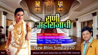 Rani Maharajachi New Bhim song 2020,..