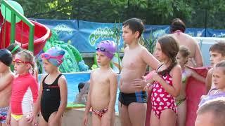 Открытие детского летнего бассейна «Водолей» (1)