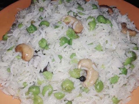 ताज़ा मटर का पुलाव - Matar Pulao Recipe - Peas Pulao