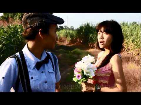 MV ภูมิแพ้กรุงเทพ -- ป้าง นครินทร์ Feat.ตั๊กแตน ชลดา (COVER)   by บริษัท บ่องตงรักจุงเบย จำกัด