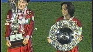 鹿島アントラーズ 1998年優勝