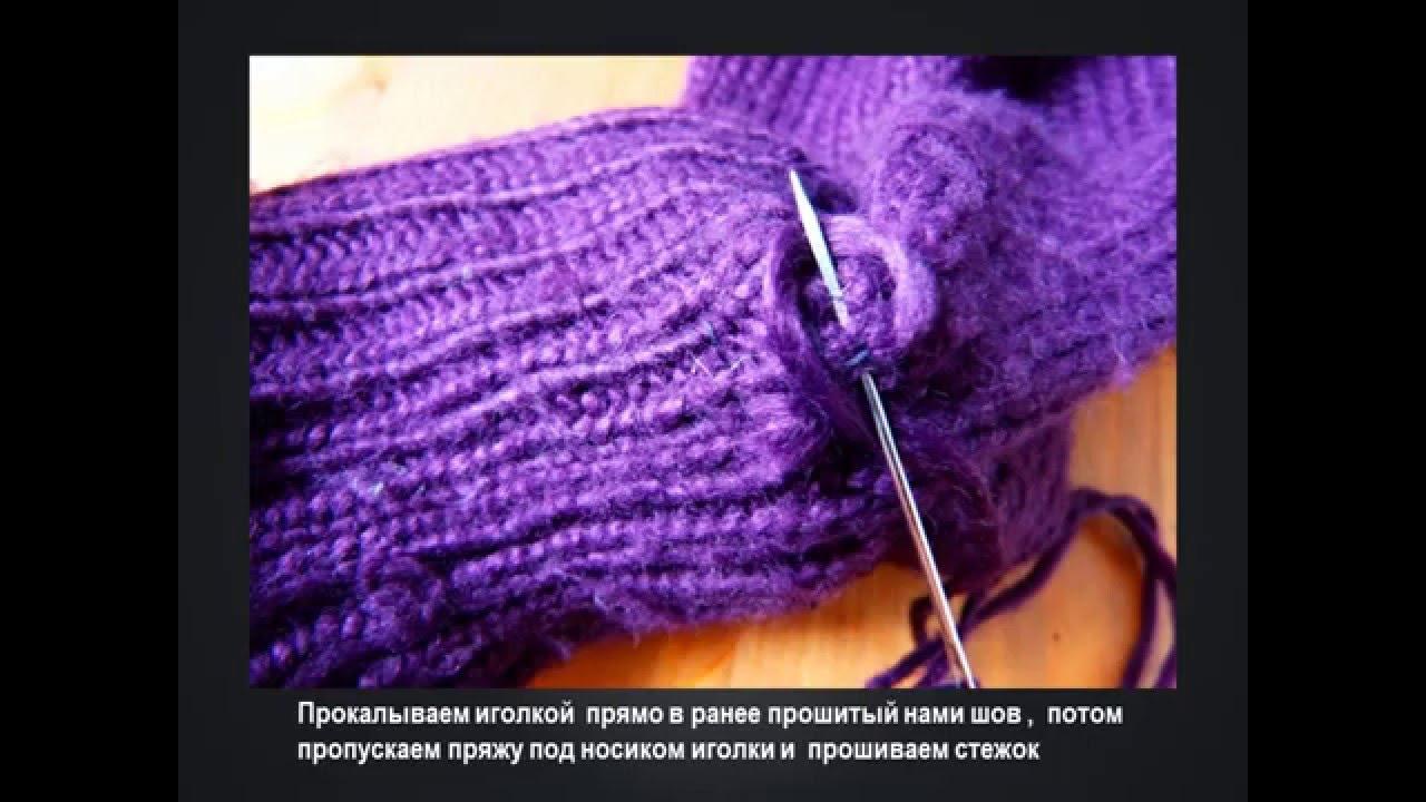 Укоротить вязаное платье