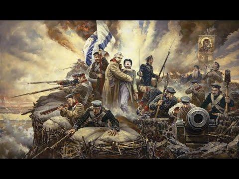 история России за