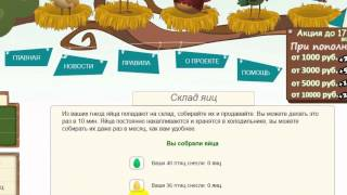 Как быстро заработать 5 тысяч рублей