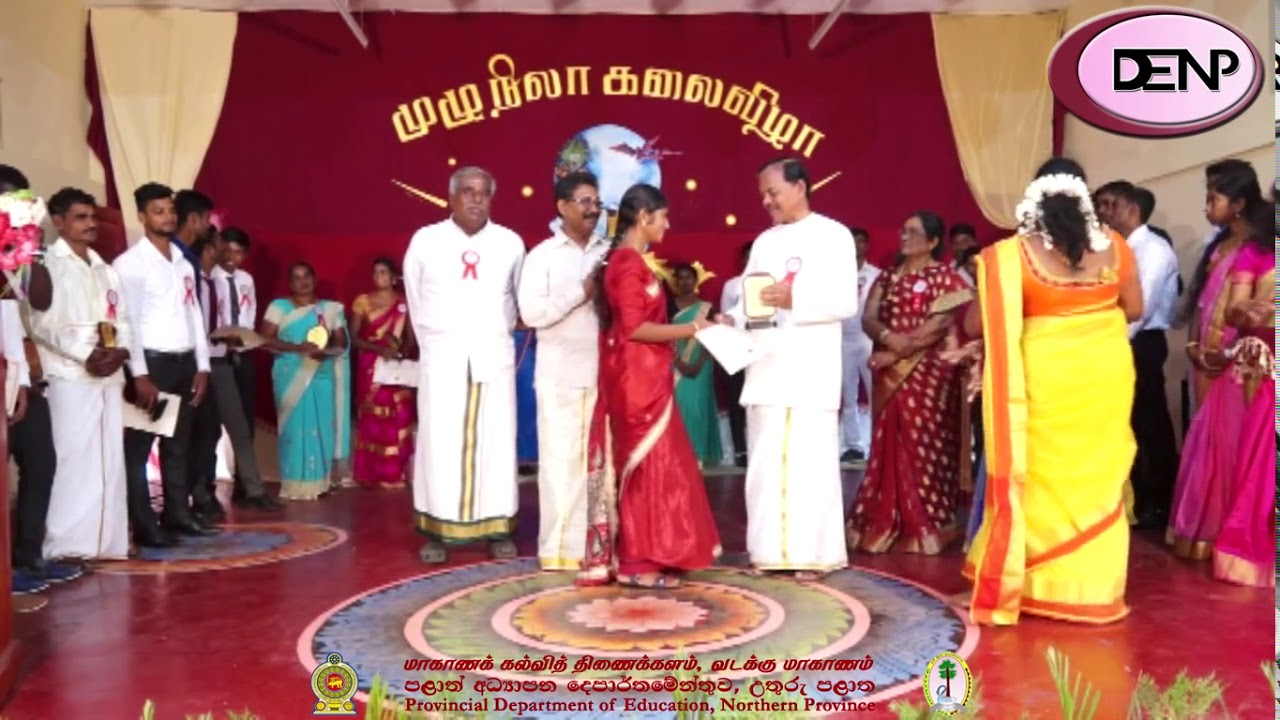 Powrnami Vizha Awarding Ceremony