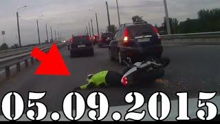 дтп Видео подборка ДТП и Аварии за Сентябрь 2015 №143 Car Crash Compilation 2015 september