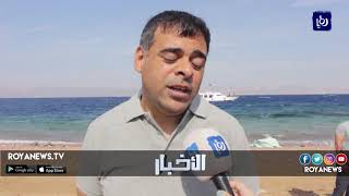 حملة لتنظيف خليج العقبة - (11-10-2018)