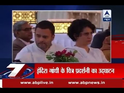 Priyanka Gandhi received a warm welcome in Allahabad