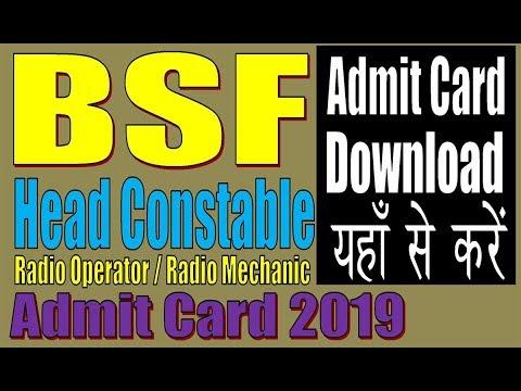 bsf-head-constable-admit-card-2019---radio-operator-&-radio-mechanic---डाउनलोड-कैसे-करे