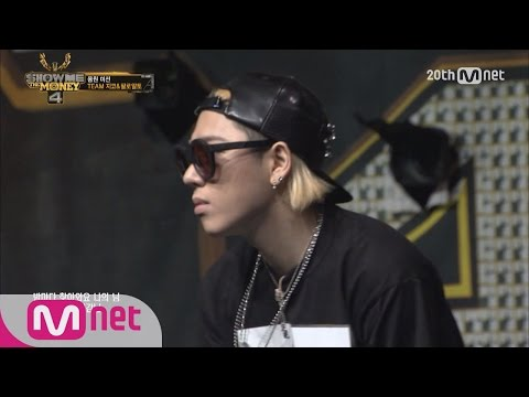 [SMTM4] Song Minho, ONE, Andup, Ja Mess – Turtle Ship (Team ZICOXPaloato) @ Track Mission EP.06