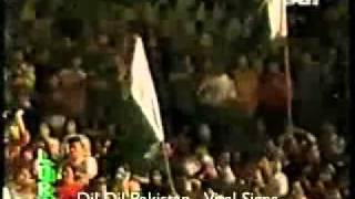 Dil Dil Pakistan Live Junaid Jamshed