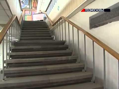 Щелковский автовокзал ожидает реконструкция