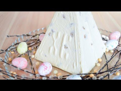 Пасха Царская, пошаговый рецепт с фото