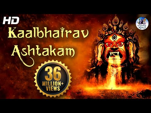 """Kalabhairava Ashtakam"" With"
