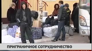 Приграничное сотрудничество. Новости 22/03/2018 GuberniaTV