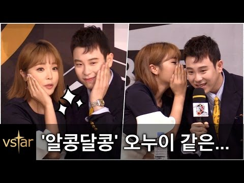 Doovi for Living together in empty room ep 10