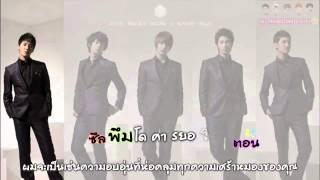[karaoke][thaisub] Tvxq Evergreen