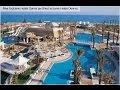 Alva Donna Exclusive Hotel & Spa 5* (Турция, Белек)