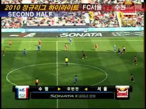 [HL] 20100404 - FC Seoul vs Suwon Samsung BlueWings