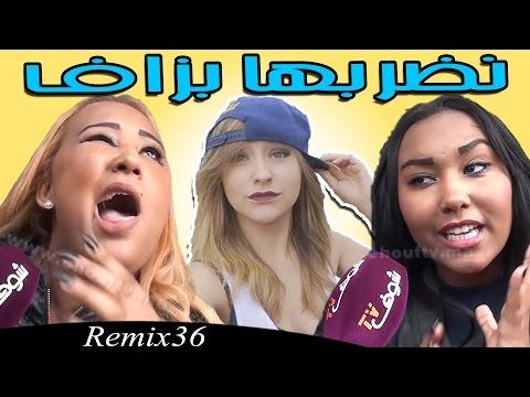 Remix 36 - نضربها بزاف /Saad Lamjarred /IMPOSSIBLE