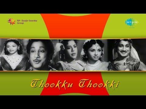 Thookku Thookki | Kanvazhi Pugunthu song