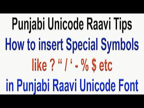 How to insert  ? question mark and inverted commas in Raavi unicode Font PSSSB