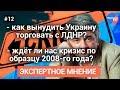 РостиславИщенко отвечает на вопросы зрителей 12