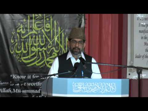 Ahmadiyya Muslim Community Trinidad and Tobago
