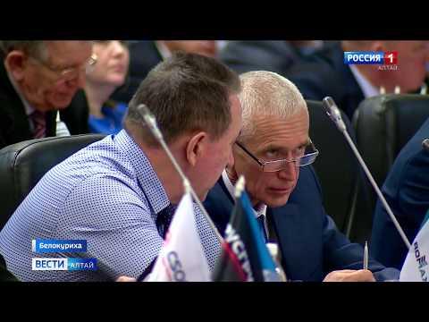 В Белокурихе российские и международные эксперты делают прогнозы, каким будет аграрный год-2020