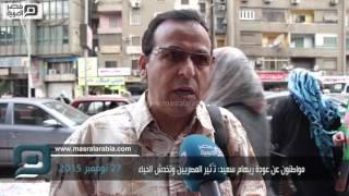 بالفيديو| مواطنون: نرفض عودة ريهام سعيد و