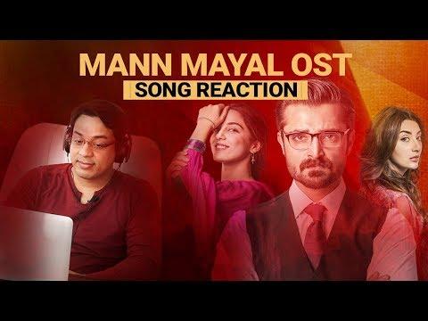 Mann Mayal full OST(HD) - Qurat-ul-Ain Baloch   Song Reaction  