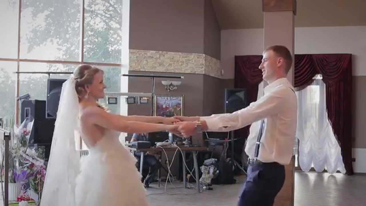 Свадебный танец песня