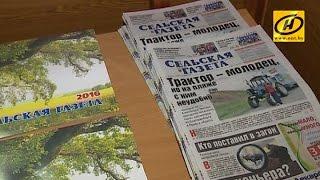 Одно из старейших изданий Беларуси готовится отметить юбилей(В честь праздника редакция устраивает выездные встречи с читателями, посещая деревни и агрогородки. Сегодн..., 2015-12-23T19:26:32.000Z)