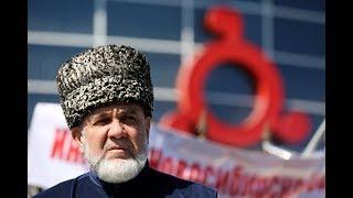 События в Ингушетии, 28 апреля 2019 года: экстренный выпуск