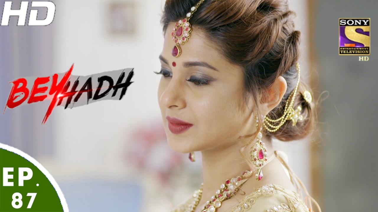 Beyhadh - बेहद - Maya and Arjun's Wedding - Ep 87 - 8th Feb, 2017