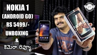 Nokia 1 (Android Go) Mobile Unboxing & initial ...