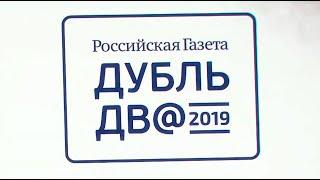 Трейлер программы полнометражных фильмов фестиваля