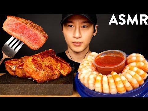 ASMR FILET MIGNON & SHRIMP COCKTAILS MUKBANG (No Talking) COOKING & EATING SOUNDS | Zach Choi ASMR